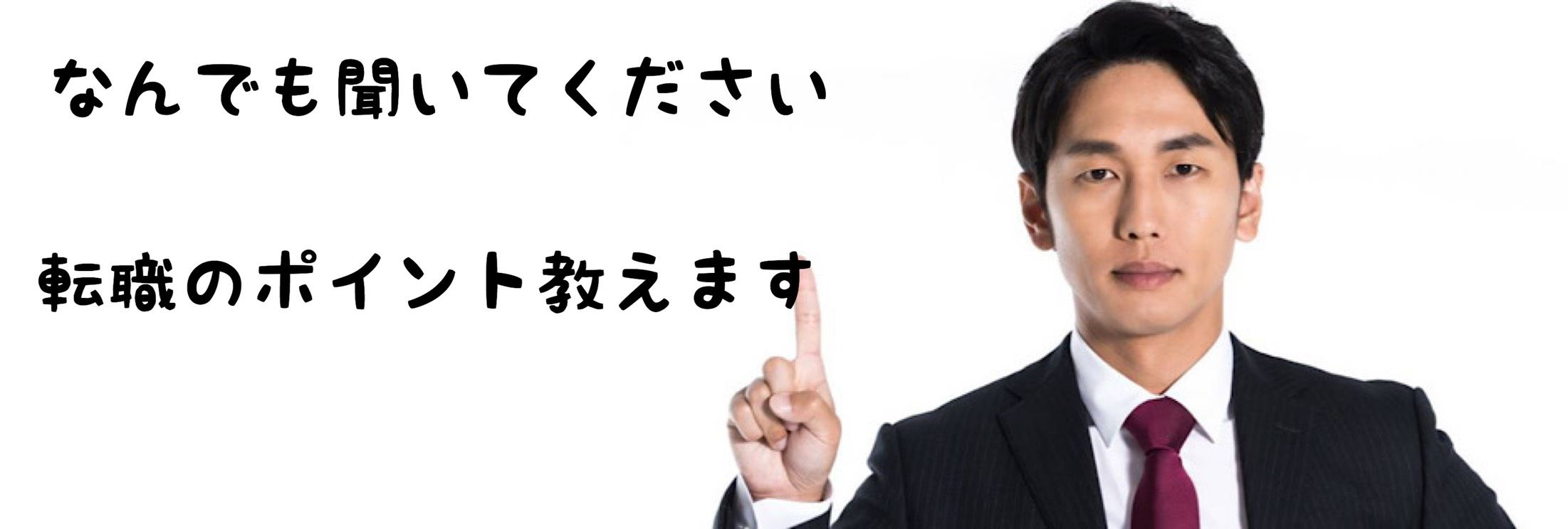 福岡〜発信!出逢いプロデュース「Eternita(エテルニタ)」